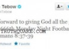 Tim Tebow 666 Football Tweet Scares Antichrist Watchers