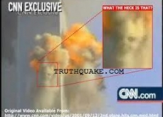 9/11: Inside Job & Illuminati New World Order Ritual – Video