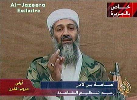 osama in laden 39 s secret. pictures osama in laden dead