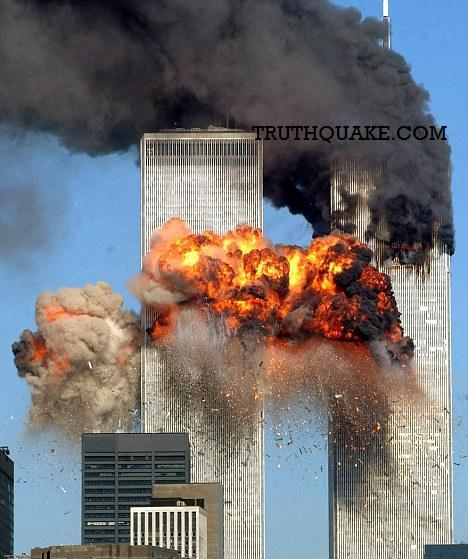 911 September 11 World Trade Center Pentagon Flight 93 911 Truth